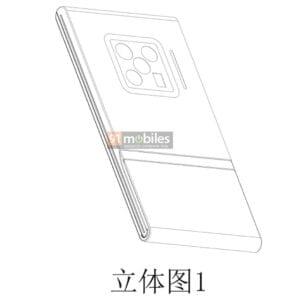 smartphone pliable Vivo face arrière